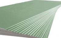 Гипсокартон потолочный 2,5*1,25 м 9,5 мм Кнауф