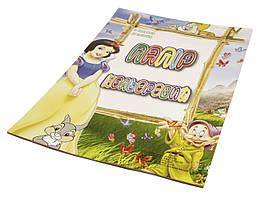 Цветная бумага A4 20 листов