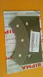 Тормозна колодка внутрішня дискового тормоза в'язального апарата на пресспідбирач Sipma Z-224 2012-070-550.00, фото 8
