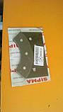 Тормозна колодка внутрішня дискового тормоза в'язального апарата на пресспідбирач Sipma Z-224 2012-070-550.00, фото 10