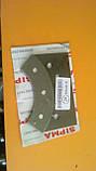 Тормозна колодка внутрішня дискового тормоза в'язального апарата на пресспідбирач Sipma Z-224 2012-070-550.00, фото 9