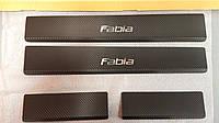 Накладки на пороги Skoda Fabia II 2007- 4шт. Карбон