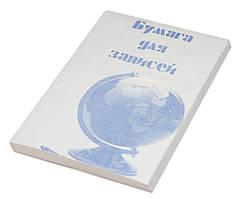 Бумага для записей газетная Коленкор А6 100 листов