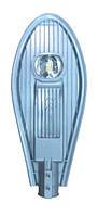 Консольный светильник LED 70W ECO серия 5000К 7000lm с линзой COB