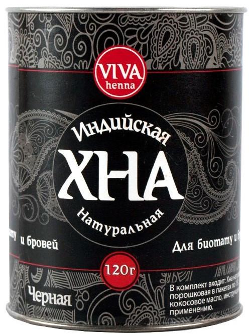 Хна viva, 120 грамм, черная ПРОФЕССИОНАЛЬНАЯ
