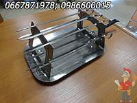 Универсальная шашлычница для газовой и электрической духовки плиты