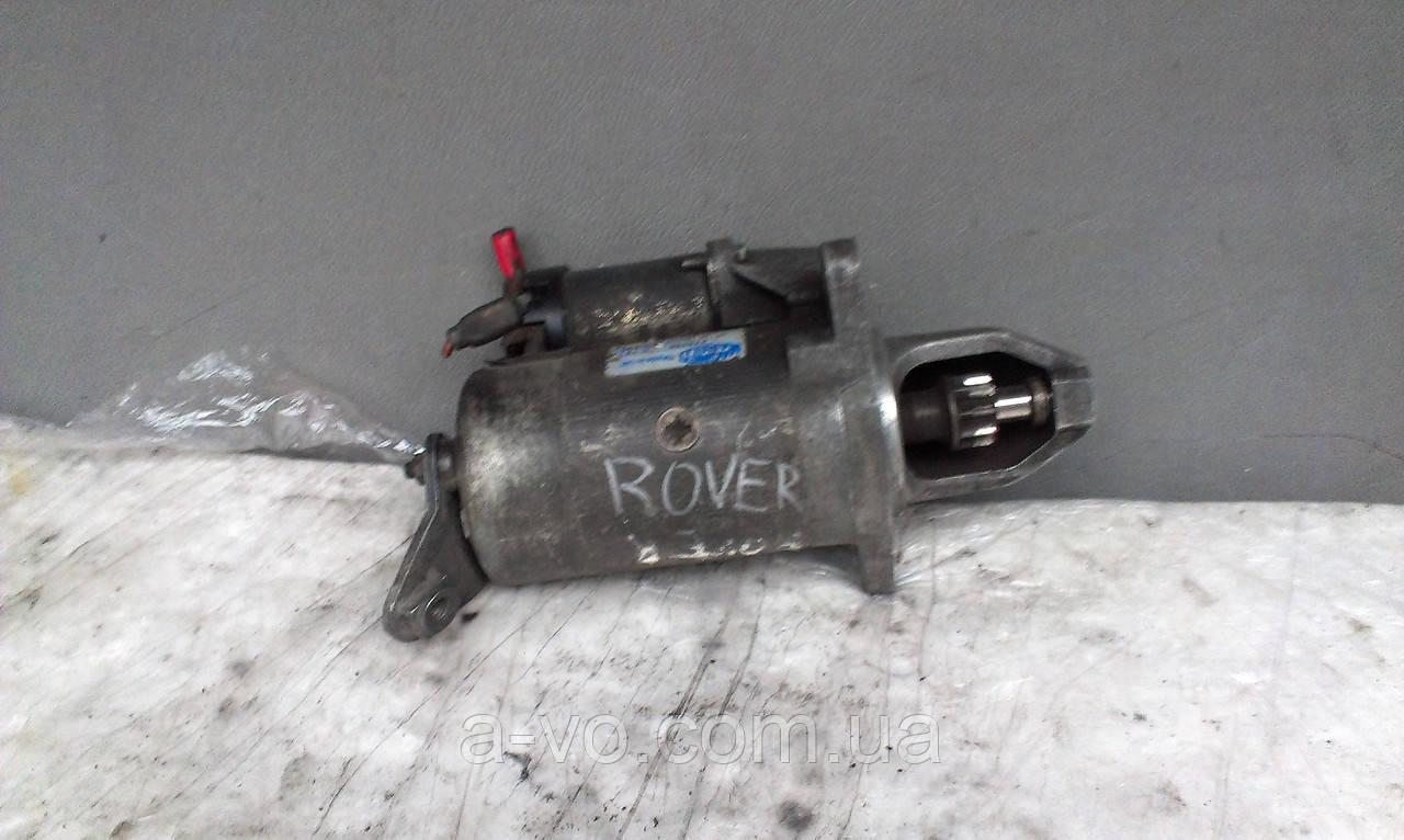 Стартер Rover 200 400 2.0 27035D