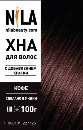"Хна для волос ""Кофе"", 10 гр."