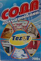 Калцінірованая СОДА 700г (4820210100019)