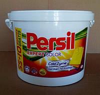 Порошок Persil Expert color 5 кг для цветных вещей