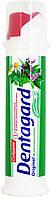 Зубная паста с лечебными травами Colgate Dentagard Original с дозатором 100 мл