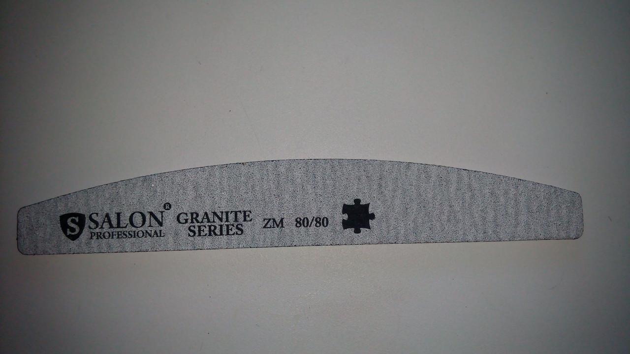 "Пилка Salon Professional, 80/80, серая, ""лодка"" GRANITE"