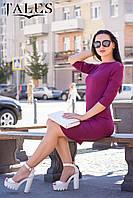 Стильное офисное платье Bonita, фото 1