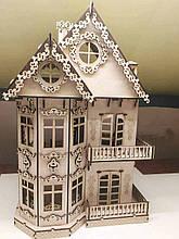 Кукольный домик 75 см.
