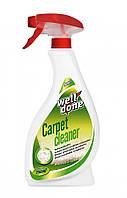 Засіб для чищення килимів Well Done Carpet Cleaner 750 мл