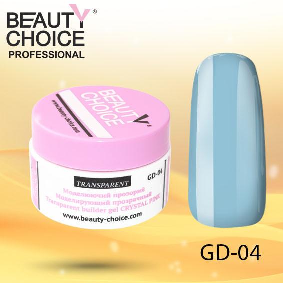 Моделирующий прозрачный гель CRYSTAL PINK, Beauty Choice, GD-04, 14 мл