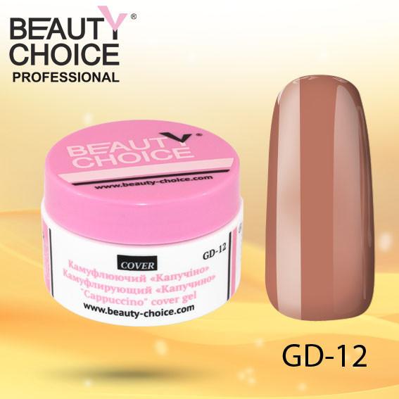 "Камуфлирующий гель""Капучино"", Beauty Choice, GD-12, 14 мл"