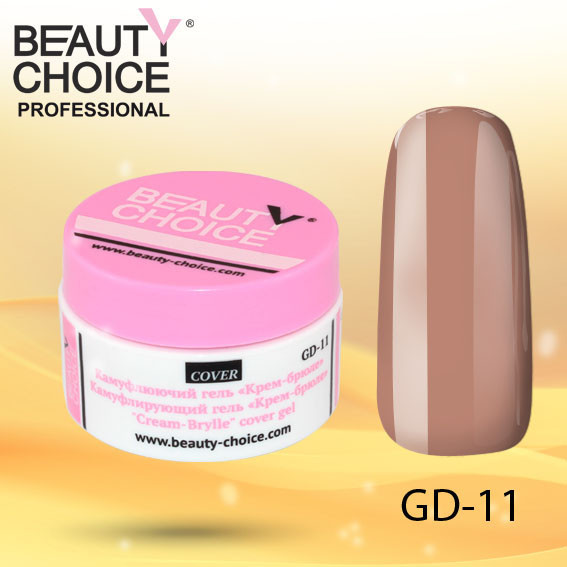 "Камуфлирующий гель ""Крем-брюле"", Beauty Choice, GD-11, 14 мл"