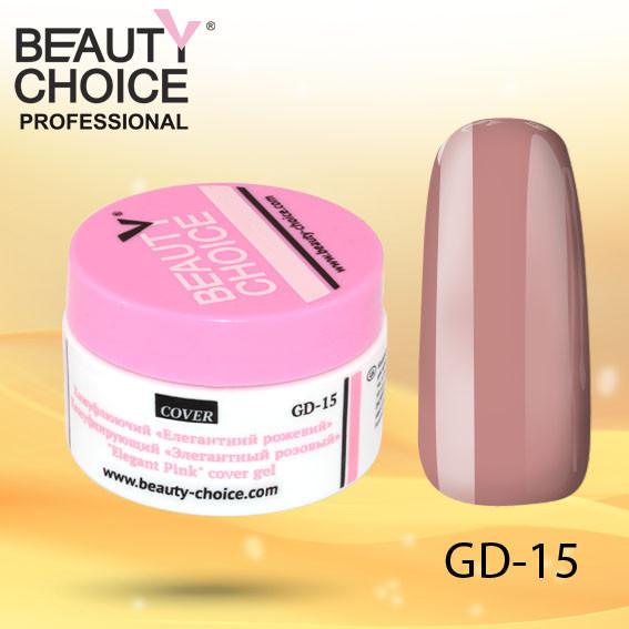 """Камуфлирующий гель """"Элегантный розовый"""", Beauty Choice, GD-15, 14 мл"""