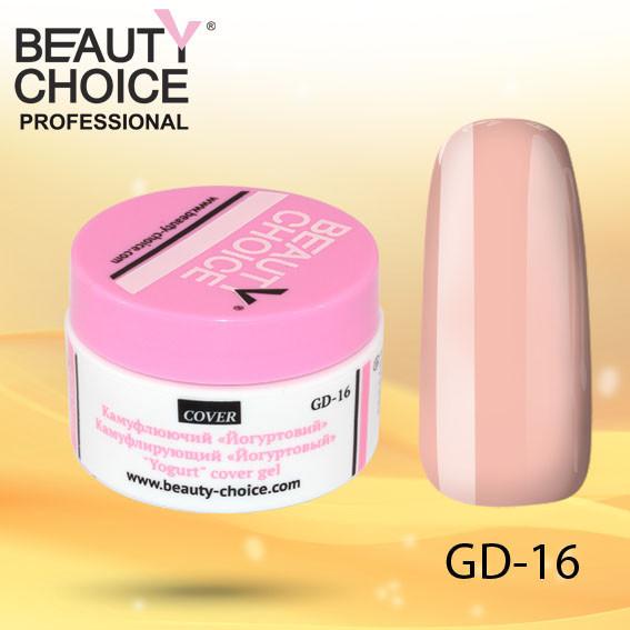 """Камуфлирующий гель """"Йогуртовый"""", Beauty Choice, GD-16, 14 мл"""