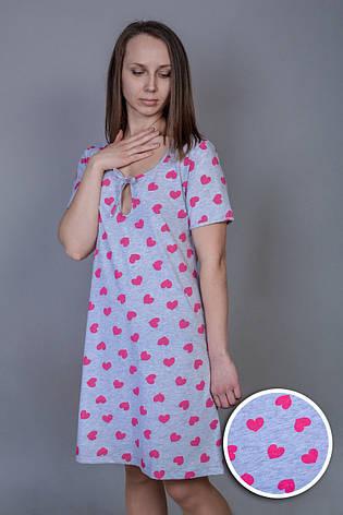 Ночная рубашка Сердечки1, фото 2