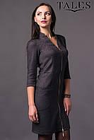 Платье Anita, фото 1