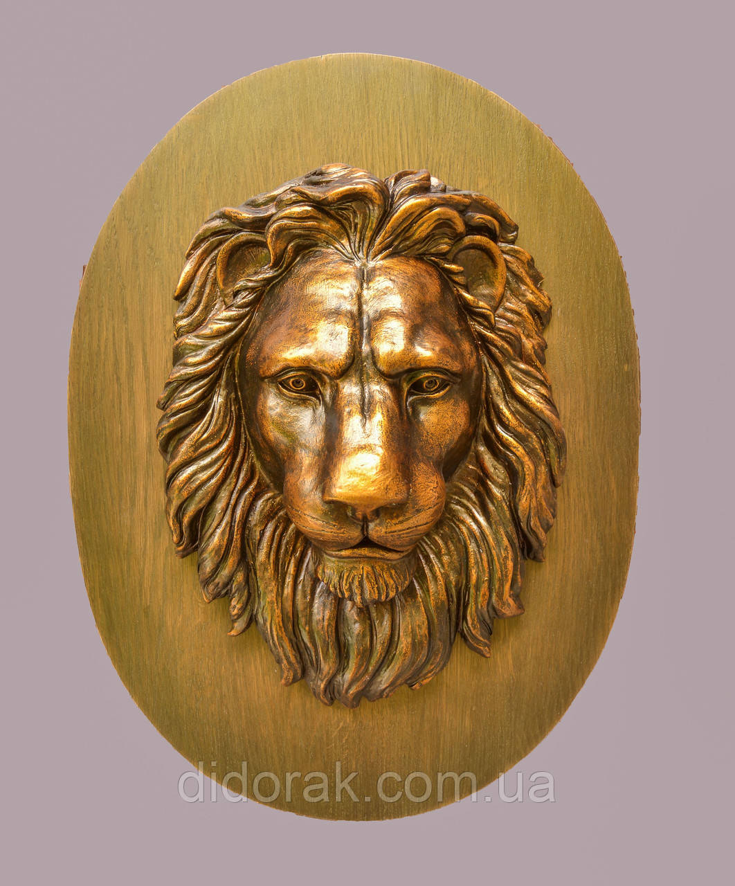 Настенный декор - большая голова льва - Art Studio Didorak в Ивано-Франковской области