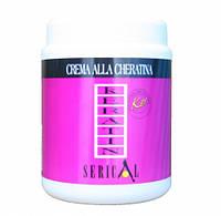 Крем-маска для волос с кератином Serical Keratin 1000 мл