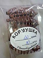 Кормушка-груз шар внутри 20g (10шт/уп)
