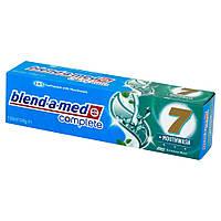 Зубная паста с ополаскивателем Blend-a-med Extreme Mint 100 мл