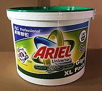 Стиральный порошок универсальный Ariel & Lenor 8 кг