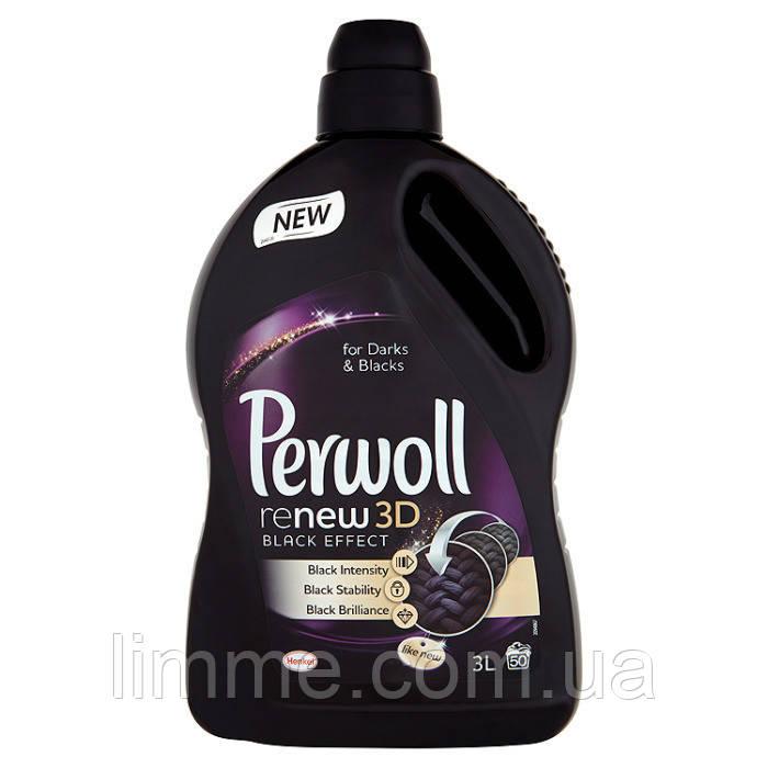 Гель для стирки темных тканей Perwoll Black Renew & Repair 2.7 л