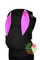 Эрго-рюкзак Зайчик (черный с розовыми ушками)