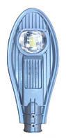 Светильник уличный 20W консольный LED светодиодный