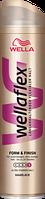 Лак для волос Wellaflex Form & Finish 250 мл