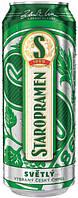 Пиво чешское Staropramen ж / б 0,5 ml Alk 4,0% oб