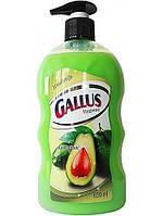 Жидкое мыло Gallus Avocadool 650 мл
