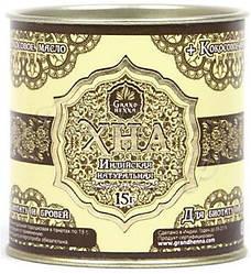 Хна Grand Henna, 15 грамм, коричневая ПРОФЕССИОНАЛЬНАЯ