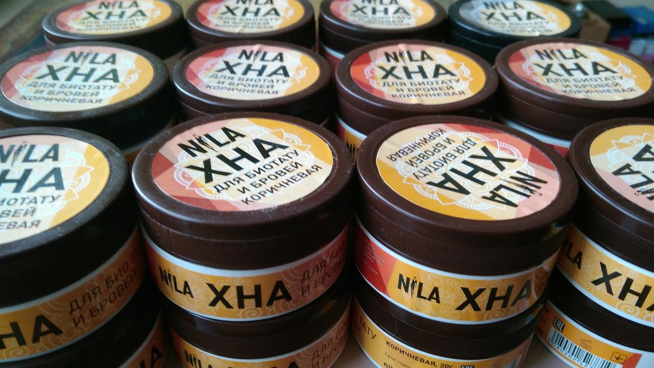 Хна для бровей и биотату Nila, 20г, коричневая
