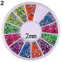 Стразы для дизайна ногтей в карусели круглые, 2 мм, 6 цветов