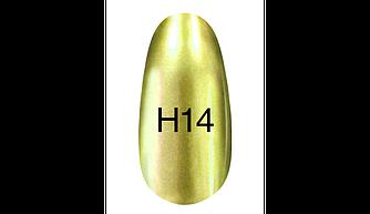 Лак Holliwood H14, 8 мл