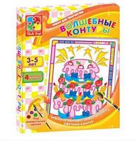 """Набор для творчества Vladi Toys """"Волшебные контуры"""" Украина"""