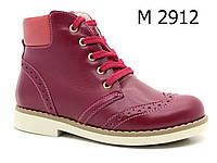 Ботиночки кожаные  для девочки на молнии ТМ FS collection. Размер 31-36