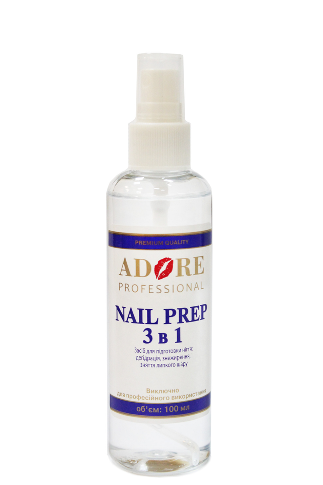 Nail Prep and Cleanser 3 в 1, 100 мл, Adore Professional