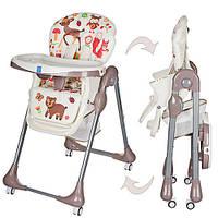 Детский стульчик для кормления Bambi (M 3234-2) БЕЖЕВЫЙ