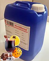 Глинтвейн ароматизатор 973