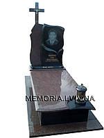Памятник на одного 1122