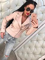 Стильная женская кожаная куртка-косуха на диагональной молнии, эко кожа. Цвет розовый