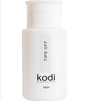 TIPS OFF Kodi Professional, 160 мл (Средство для снятия акрила и гель-лака)