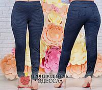 Стильные брюки под джинс
